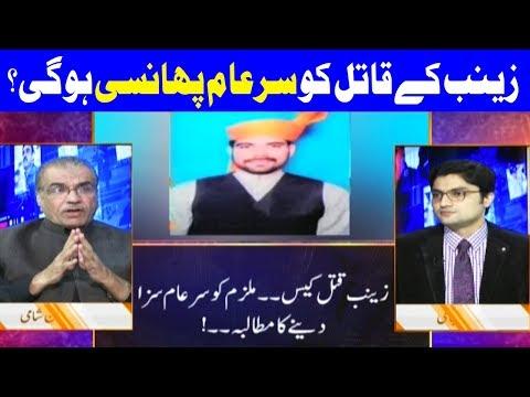 Nuqta E Nazar With Ajmal Jami - 23 January 2018 - Dunya News