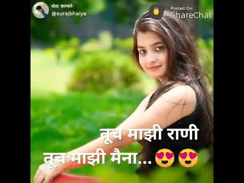 💘💝Aaja Aaja kudi Akhiyan ladaile status💘💝| whatsapp status lover