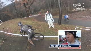 第21回全日本シクロクロス選手権大会 男子ジュニア Japan national Championships