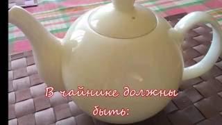 видео Заварочные чайники