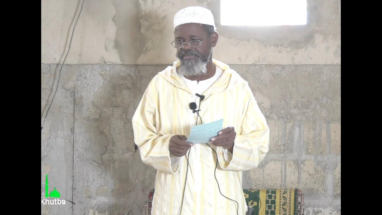 Khoutba : L' acharnement contre la société musulmane - Imam Ousmane Guéladio KA