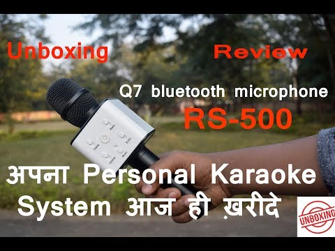 Q7 bluetooth karaoke microphone unboxing & review