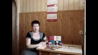 О программе Управления весом компании Фаберлик