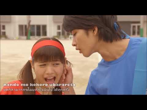 FMV-Itazurana Kiss THE MOVIE: High School Chapter
