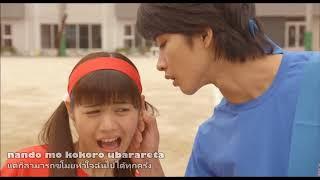 Video FMV-Itazurana Kiss THE MOVIE: High School Chapter download MP3, 3GP, MP4, WEBM, AVI, FLV November 2019
