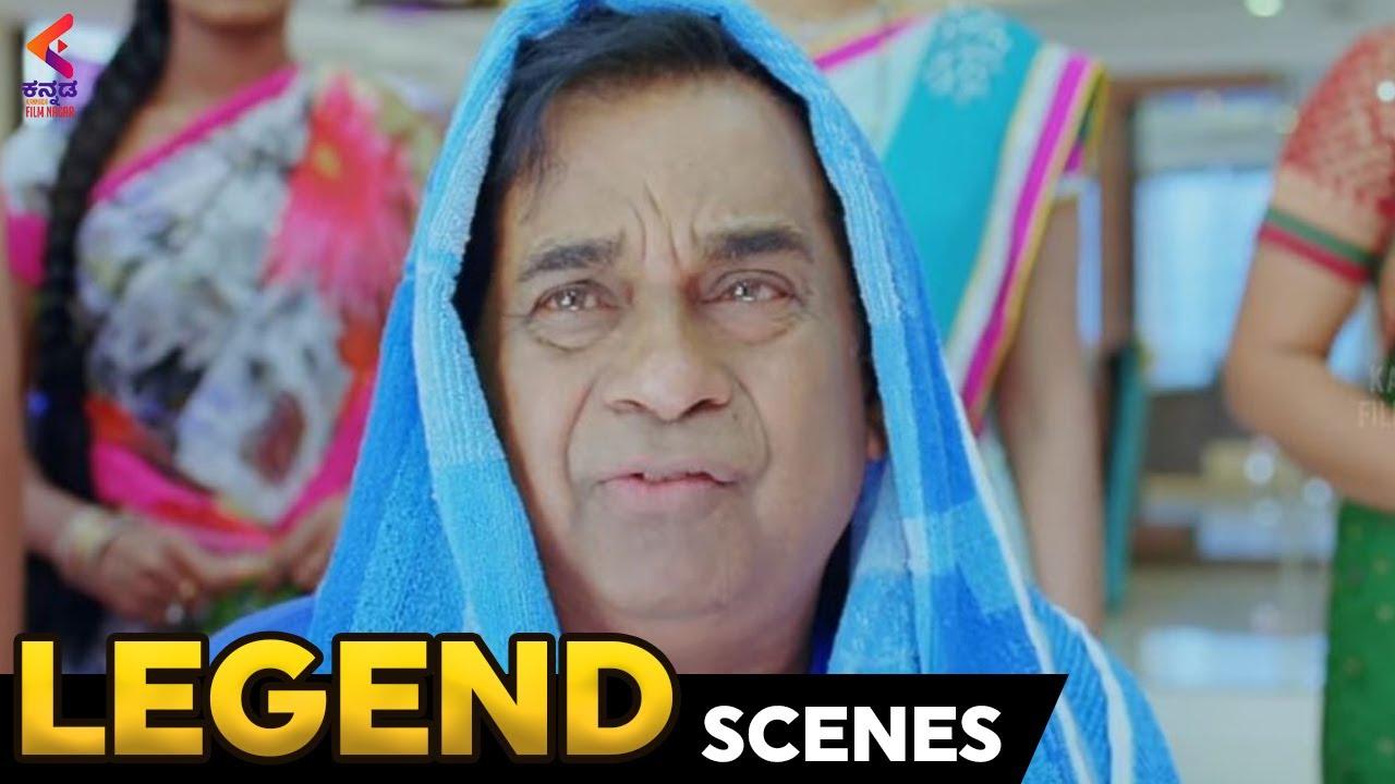 Legend Kannada Movie Scenes |  Brahmanandam Best Comedy Scene | Kannada Dubbed Movies | KFN