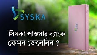 04c34531000 Syska POWER SLICE 100 10000 mAh Li-Polymer Power Bank price in India ...
