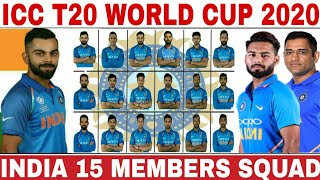 ICC T20 WORLD CUP 2020 INDIA TEAM SQUAD   INDIA 15 MEMBERS T20 SQUAD FOR WORLD CUP 2020  IND WC 2020
