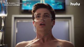 THE FLASH / フラッシュ  シーズン4 第13話