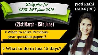 csirnetpreparation#studyplan#csirnetjune2019.