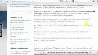 Как защитить статьи сайта от копирования(, 2012-08-28T19:42:03.000Z)