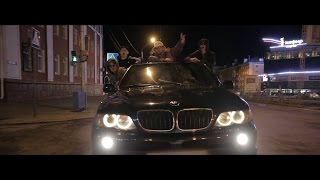 Смотреть клип Банда Заднего Двора - Вандерграунд