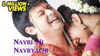 Navri Ni Navryachi Swaari | Superhit Song | Mangalashtak Once More | Avdhoot Gupte, Vaishali Samant
