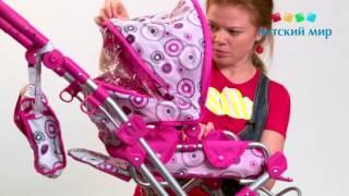 Детская коляска для кукол (трансформер)