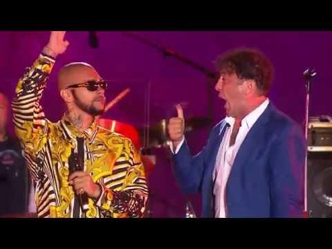 Григорий Лепс и Тимати - Лондон (Золотой граммофон 2013)