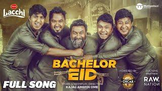 Kolakoli Chai Ahmed Souren Mp3 Song Download