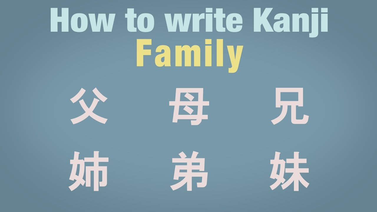 How To Write Kanjifamily Youtube