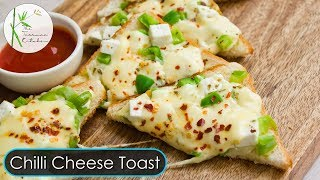 cheese chilli sandwich street food