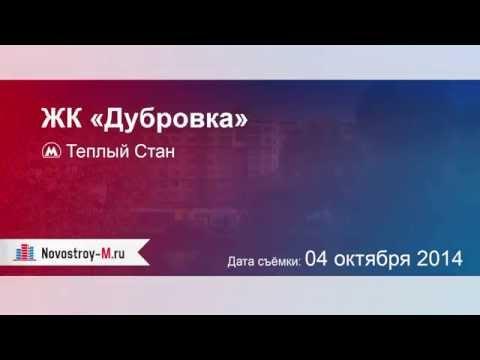 ЖК Люблинский от застройщика
