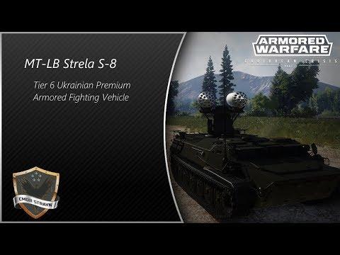 MT-LB S8 Tier
