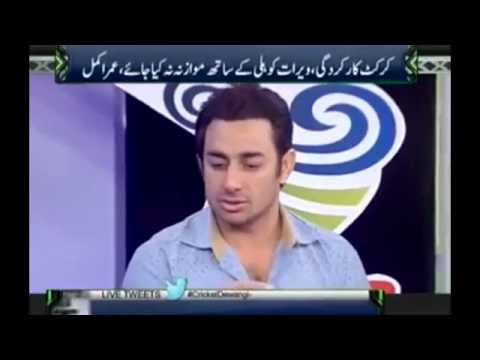 Thumbnail: This is Why Pakistani Media Blast Shoaib Akhtar