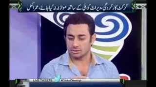 This is Why Pakistani Media Blast Shoaib Akhtar