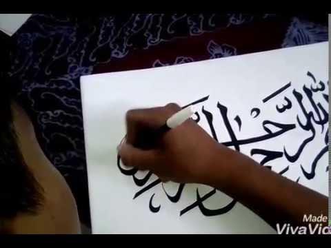 Cara Membuat Kaligrafi Youtube