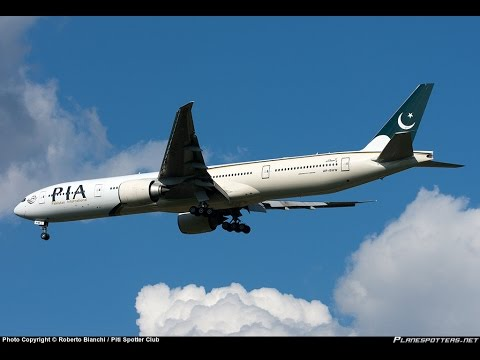 FLIGHT REPORT✈PIA Pakistan International Airlines,PARIS TO ISLAMABABD 27/06/2014