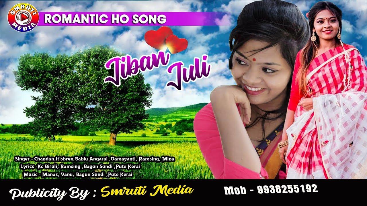 Non Stop Most Papular Ho Munda Song Jiban Juli Ho Jukebox 2019 Youtube