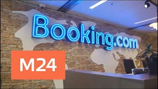 видео Booking.com | Computerworld Россия
