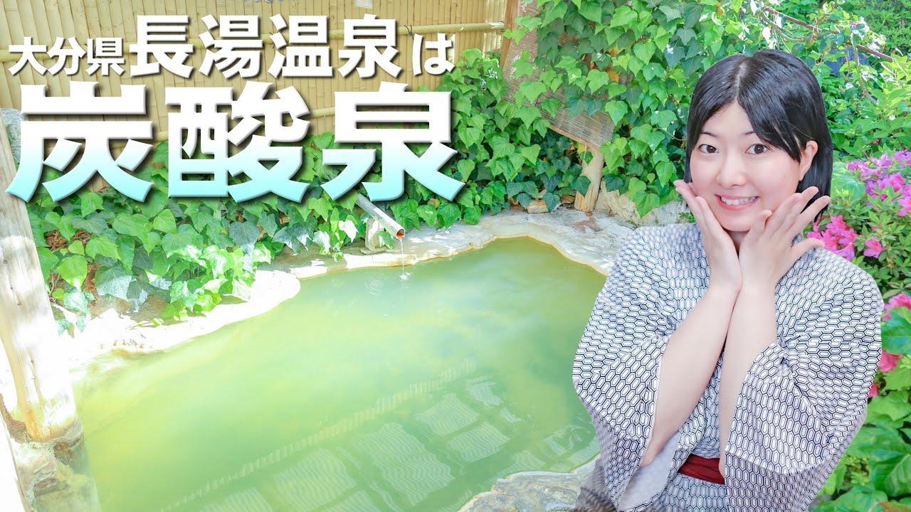 【検証】入浴剤の6倍濃度の炭酸泉を飲んだらシュワシュワなのか!?《温泉モデルしずかちゃん》 hot springs ONSEN JAPAN