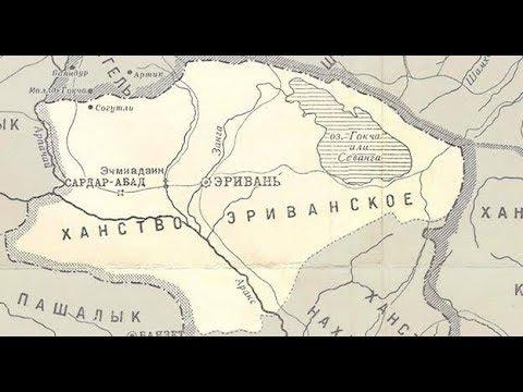 Азербайджанские Ханства Кавказа Эриванское Ханство Карабахское Ханство Армении не существовало!