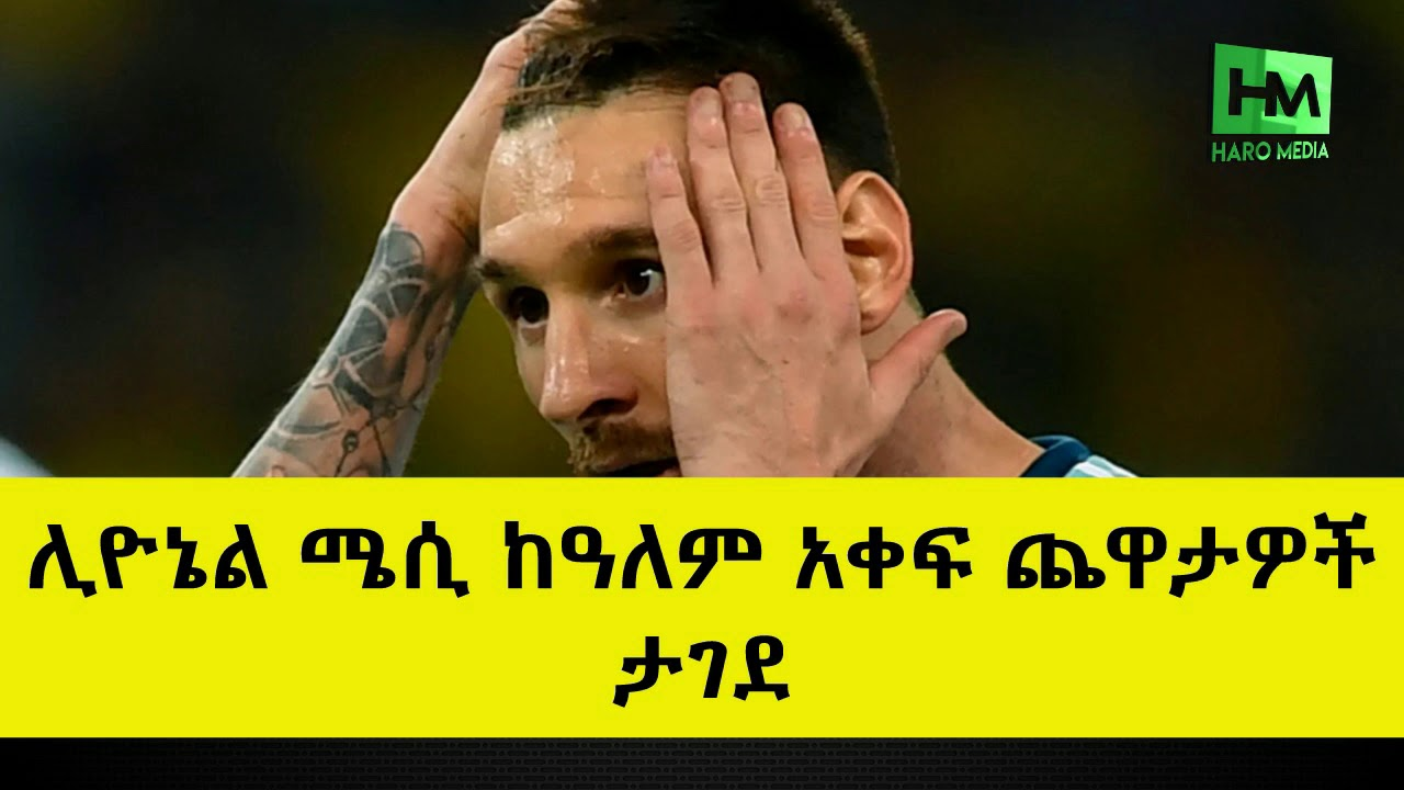 Lionel Messi banned from international football for 3 months