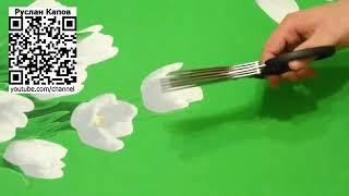 Ножницы пятилезвийные для ускоренной нарезки Посылка из китая