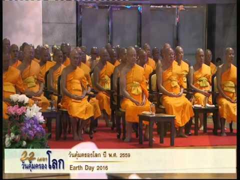 ปฏิบัติธรรม,นั่งสมาธิ,หล่อรูปเหมือนทองคำคุณยาย,สวดมนต์,สวดธรรมจักร,อธิษฐานจิต22 เม.ย.2559,
