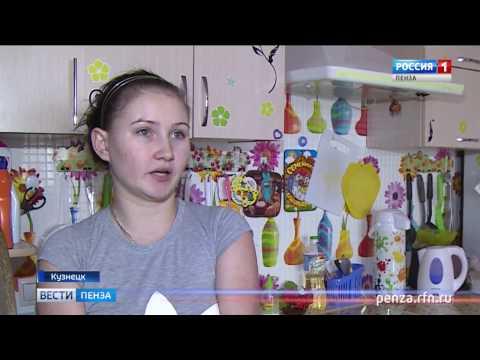 В Кузнецке переселенцы недовольны своим новым жильем