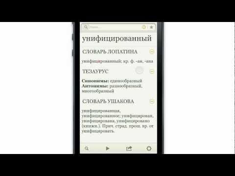 толковый словарь флирт