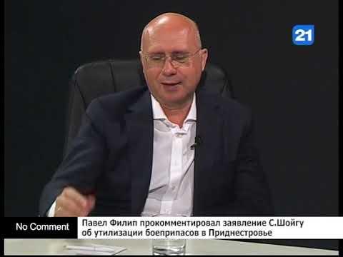 Павел Филип прокомментировал заявление С.Шойгу  об утилизации боеприпасов в Приднестровье