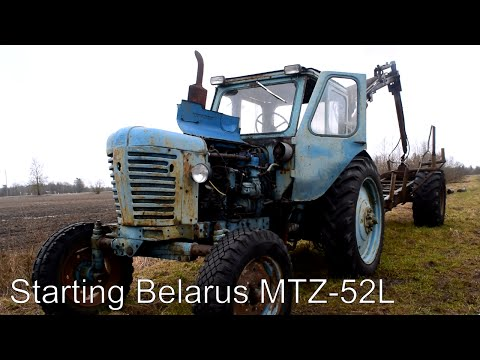 Starting Tractor Belarus MTZ-50 (MTZ-52L) (1080p)