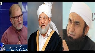 Ahmadi Answer Part 1 (Let Allah Decide the Matter of Hearts)