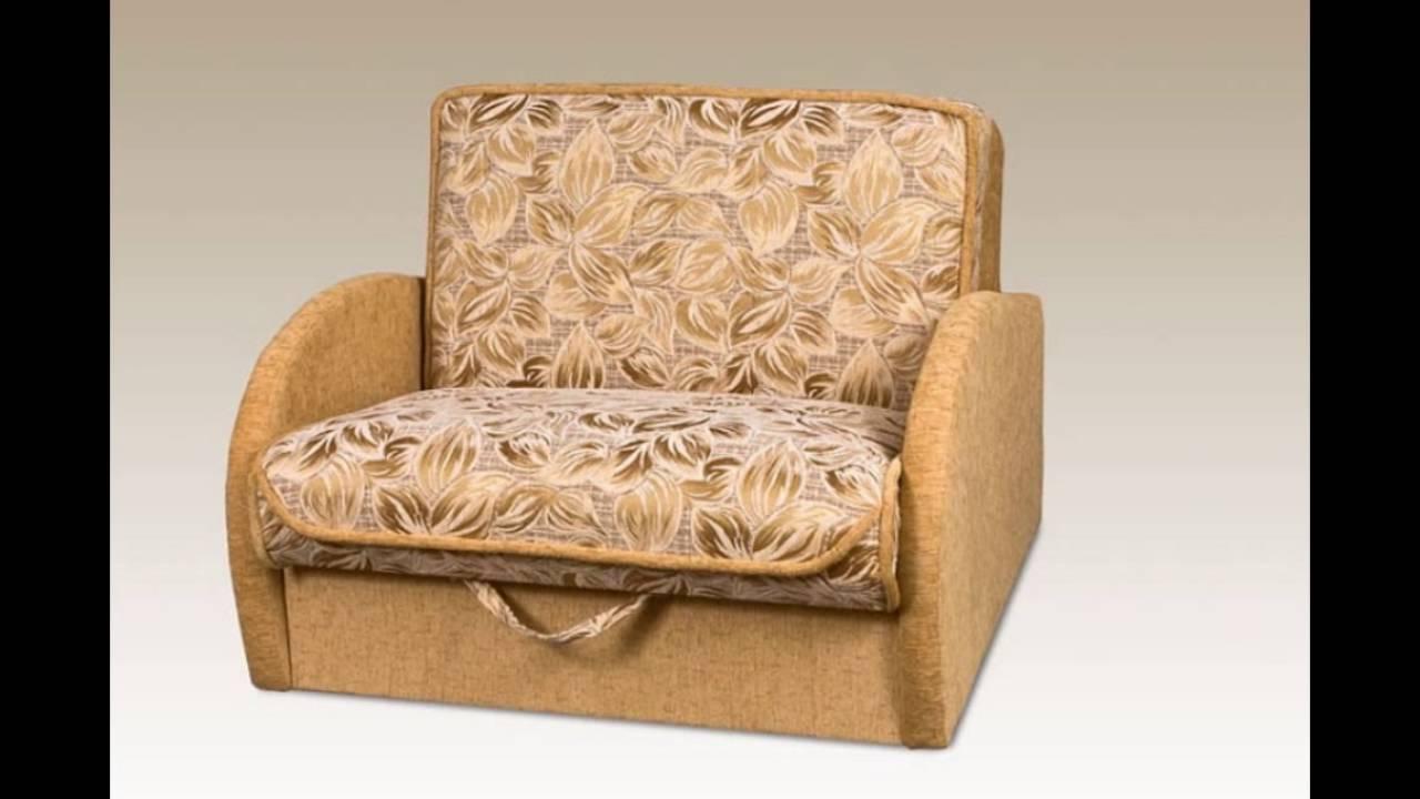 Интернет-магазин ✸homeme✸ предлагает кресла-кровати в санкт петербурге от производителя. Лучшие цены. Доставка от 1 дня. Заходи ✓.
