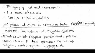 P 3.5 Role of Caste in India