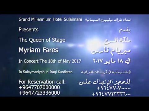 Myriam Fares in Grand Millenium Sulaimani 18-05-2017