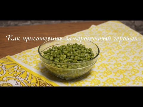 Блюда из скумбрии - рецепты с фото на  (164