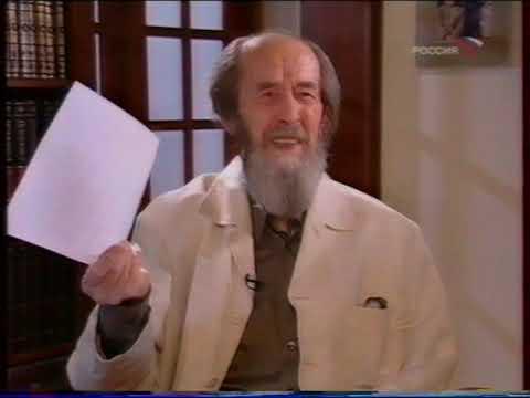 Солженицын про власть : актуально до сих пор !
