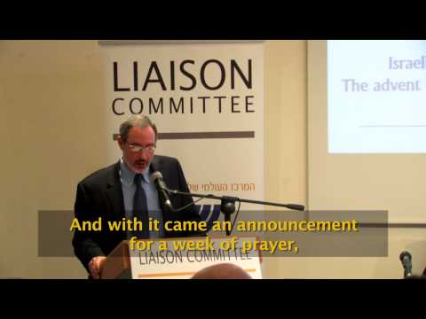 The Israel Christian Recruitment Forum - Alan Schneider (HEBREW)