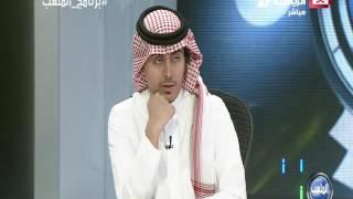 Saudi Sport 2016-06-01 فيديو #برنامج_الملعب يوم الخميس