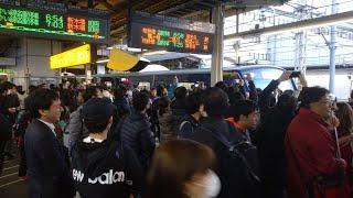 【準速報版】【大混雑】相鉄・JR直通線特急海老名発新宿行、新宿駅に到着