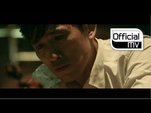 [MV] MC Sniper(MC 스나이퍼) _ Shakespeare In Love(사랑비극) Part.1 (Feat. Kim Shin-Eui(김신의) Of Monni(몽니))