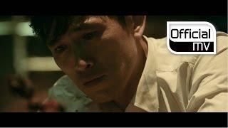 mv mc sniper mc 스나이퍼 shakespeare in love 사랑비극 part 1 feat kim shin eui 김신의 of monni 몽니
